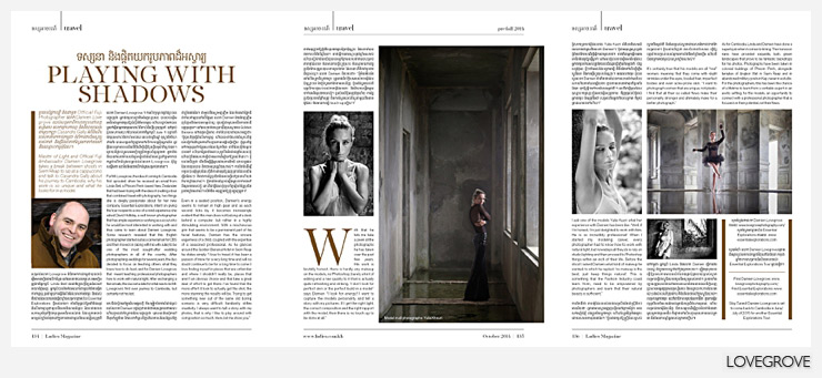 Click on the picture to see the full size spread and read the wonderful article written by Cassandra. It gives a clear directive andvision for my photography of women plus 'What's it like being the other side of myFuji X-T1'? Yulia explains.